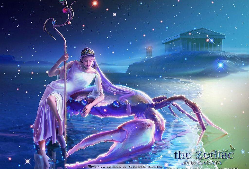 日本精美手绘 鼠绘 梦幻 理想 素材 蓝色 星座 巨蟹 大海 高精度 动