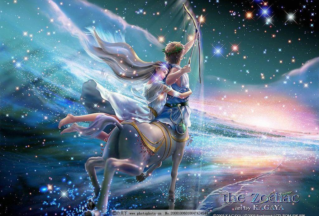日本精美手绘 鼠绘 梦幻 理想 蓝色 星座 人马 射手 恋爱 美女