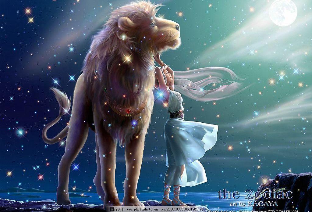 日本精美手绘图片,鼠绘 梦幻 理想 蓝色 星座 狮子-图