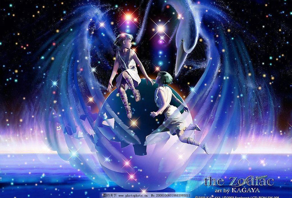 日本精美手绘 鼠绘 梦幻 理想 素材 蓝色 星座 双子 翅膀 高精度 动漫