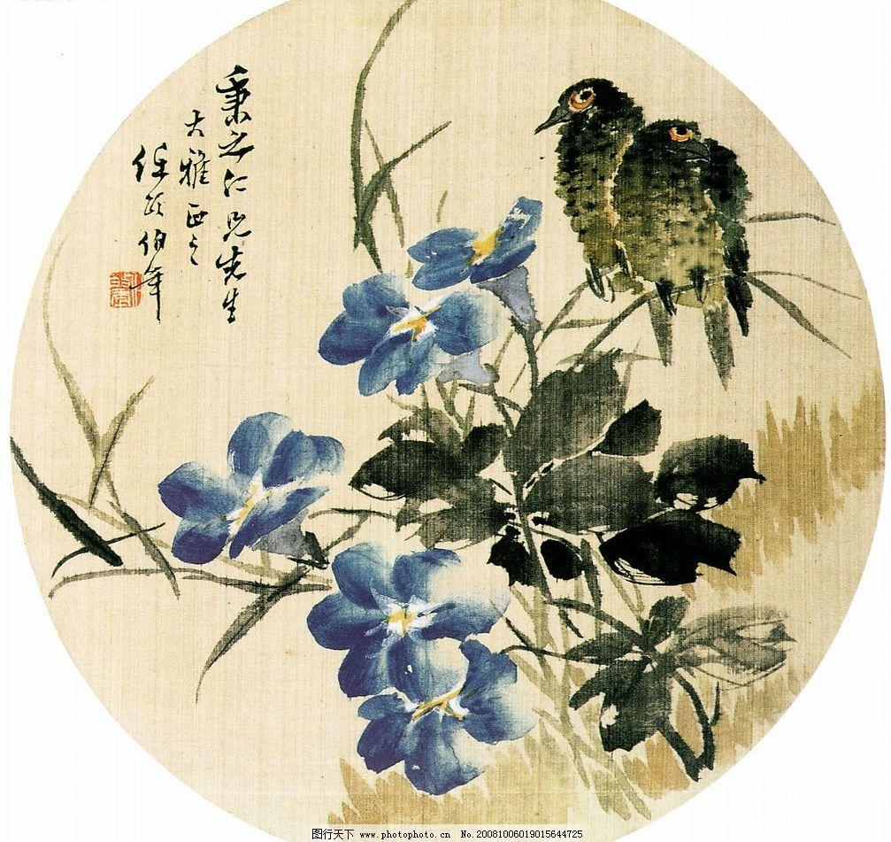 水墨画 圆 小鸟 蓝花 文化艺术 工笔画 绘画书法