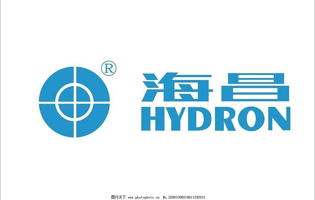 海昌vi标志 品牌logo 隐形眼镜 标识标志图标 矢量图库