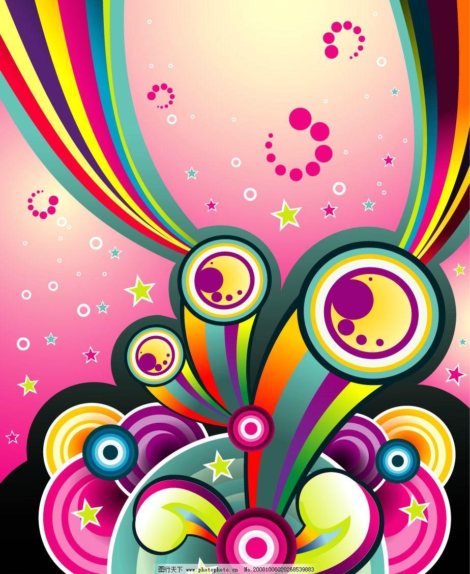矢量动感 星星图形 彩虹 圆形 五颜六色 圆点 矢量素材 底纹边框 底纹