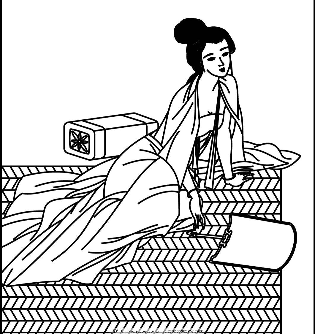 古代仕女矢量图图片