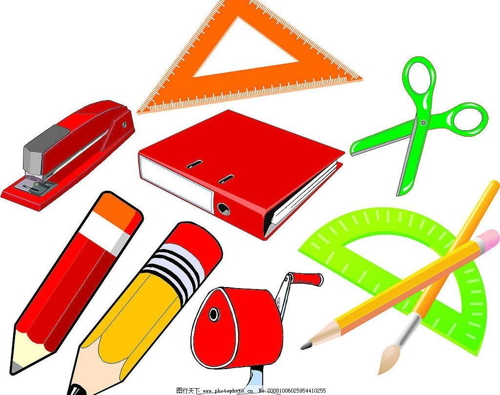 半圆仪 订书机 铅笔 文件夹 量角器 生活百科 学习用品 矢量图库 cdr