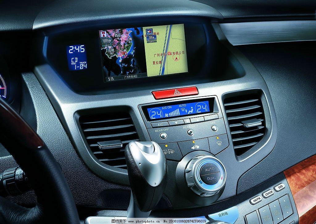 奥德赛驾驶室 奥德赛 驾驶室 汽车 交通工具 现代科技 设计图库 300