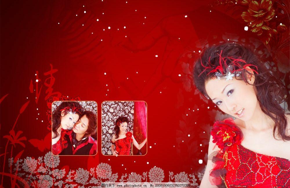 古装美女婚纱摄影模板 婚纱样板 花 新郎 新娘 源文件库