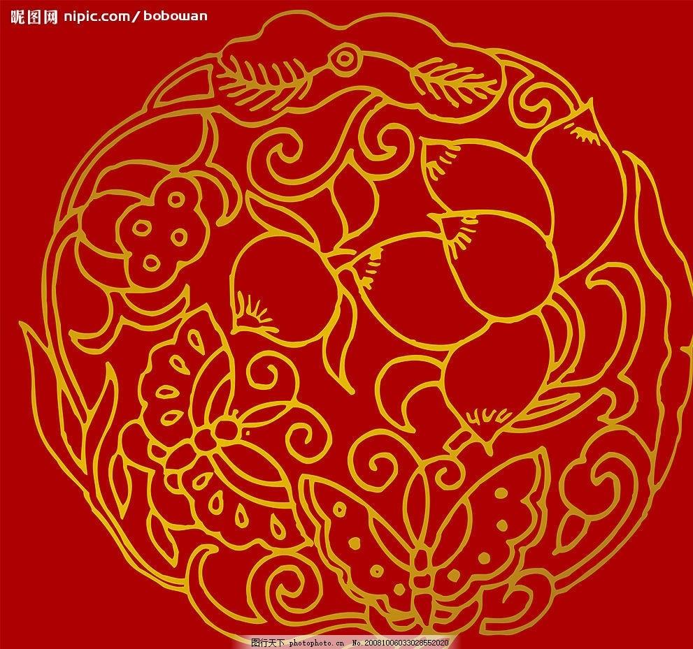 传统图案之六 蝴蝶 荷花 莲蓬 花纹 饰纹 如意 吉祥 吉祥图案