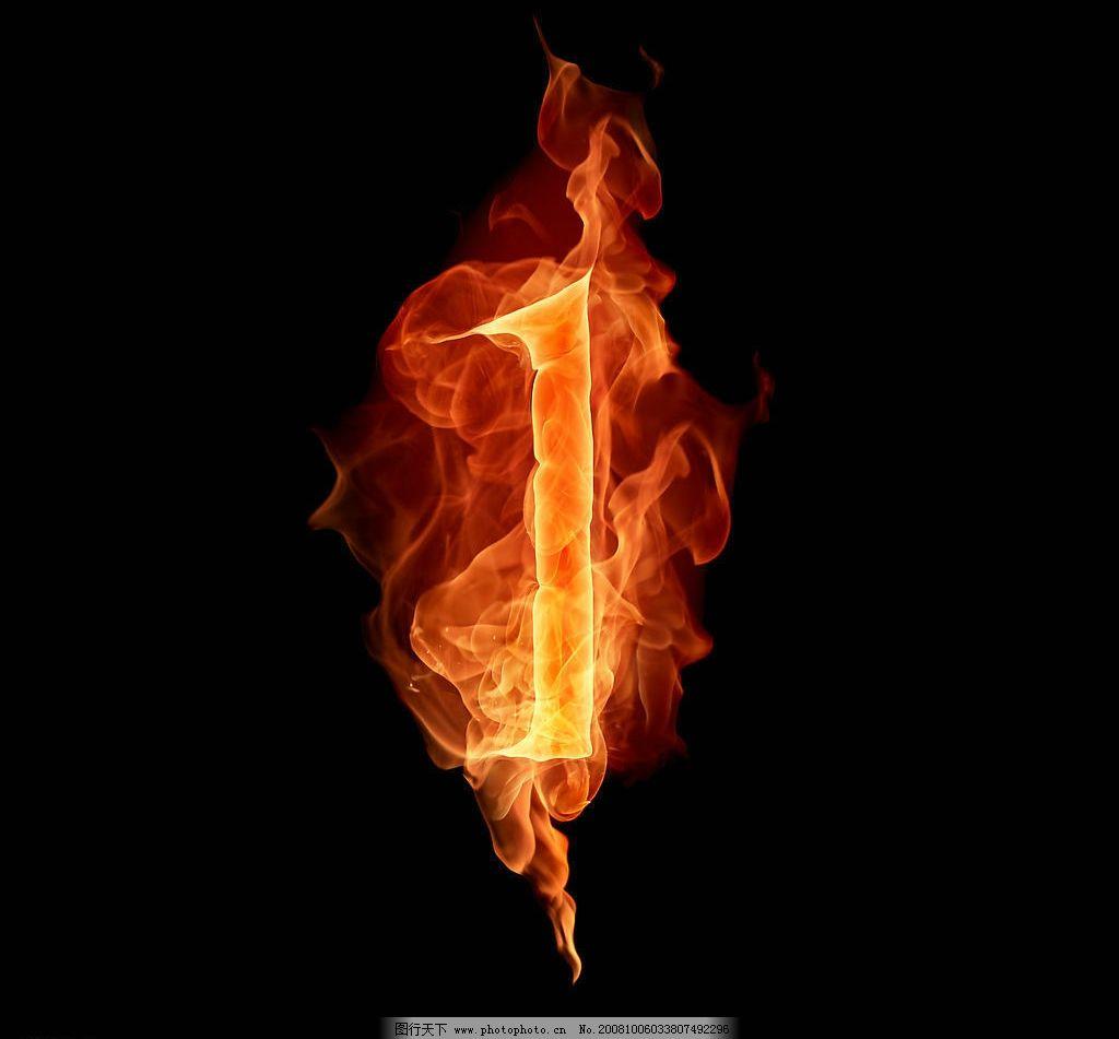 其他图片素材  燃烧着的阿拉伯数字图片