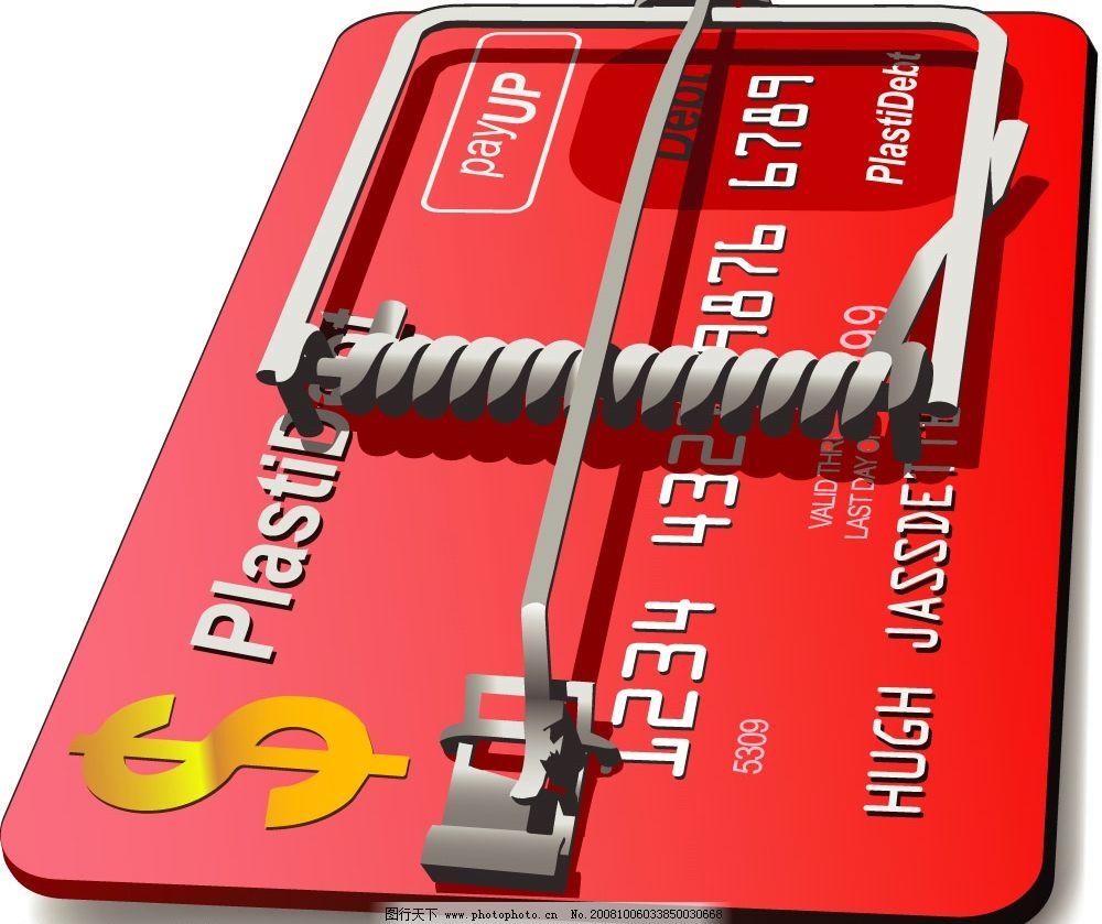 信用卡陷阱 矢量 信用卡 陷阱 夹子 银行 钱 其他矢量 矢量素材 矢量
