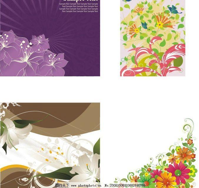 矢量花朵 花纹 百合花 线条 太阳花 五颜六色 色彩斑斓 其他矢量