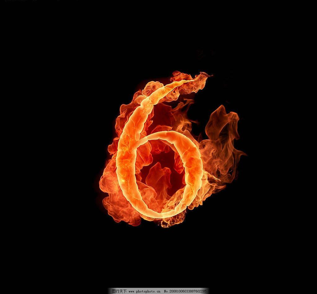 其他图片素材  燃烧着的阿拉伯数字