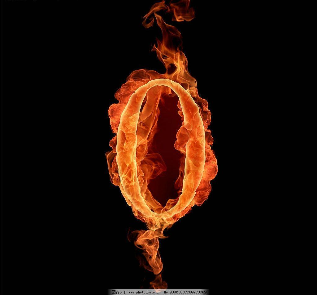 设计图库 其他 其他图片素材  燃烧着的阿拉伯数字 火焰 燃烧 数字