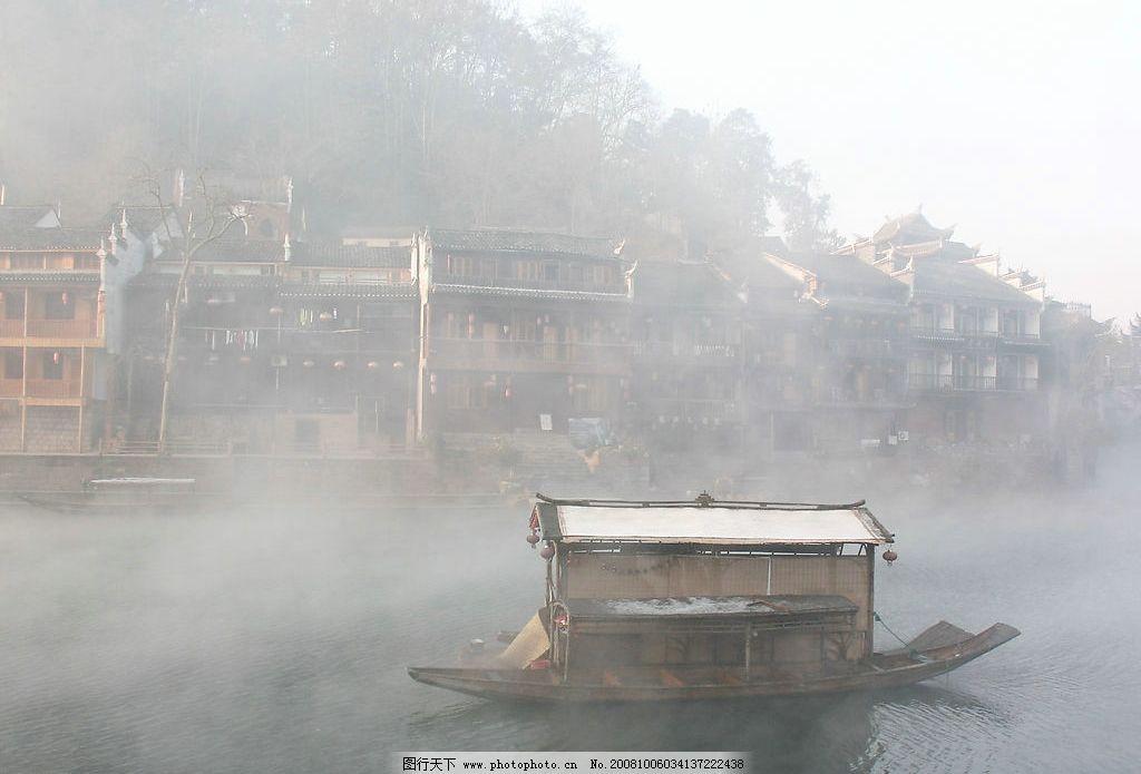 湖面上的小船 自然风景 旅游摄影 自然 风景 摄影 小船 小舟 大雾 300