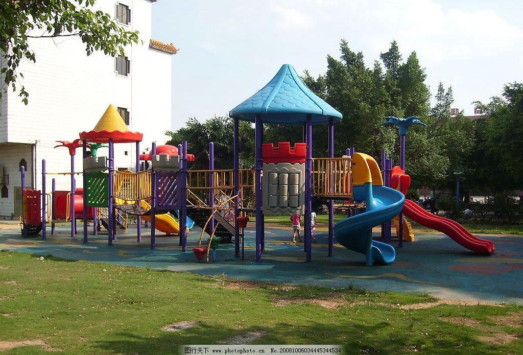 游乐园一角 游乐场所 游乐设施 儿童乐园 摄影图片专栏 摄影图库
