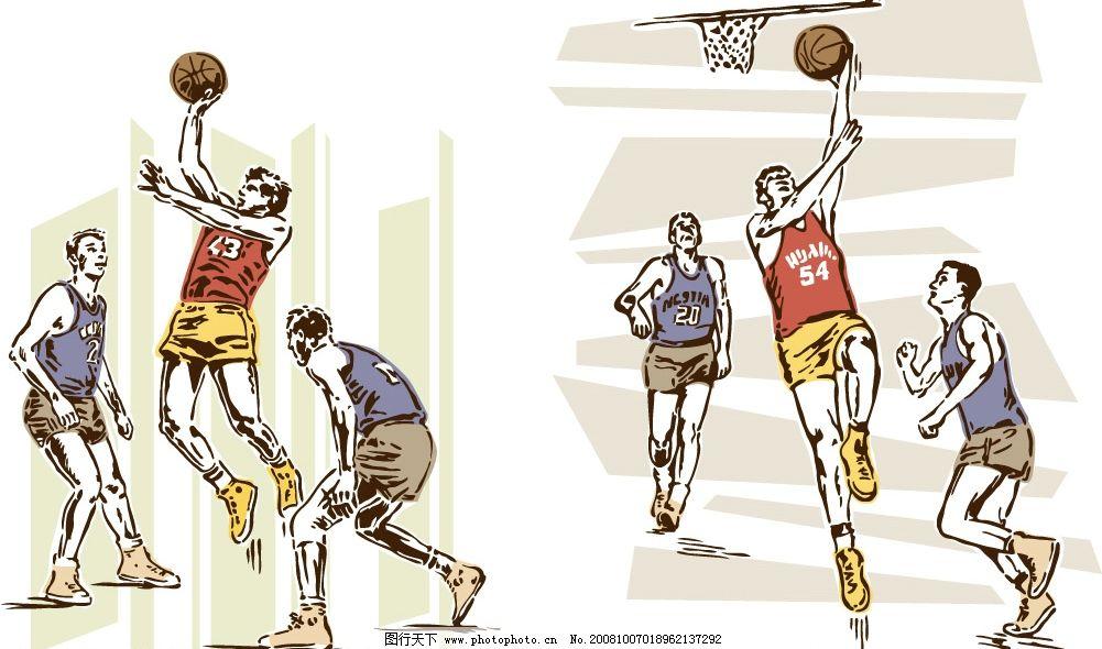 篮球运动 篮球 篮球运动人物 灌篮人物 文化艺术 体育运动 矢量素材