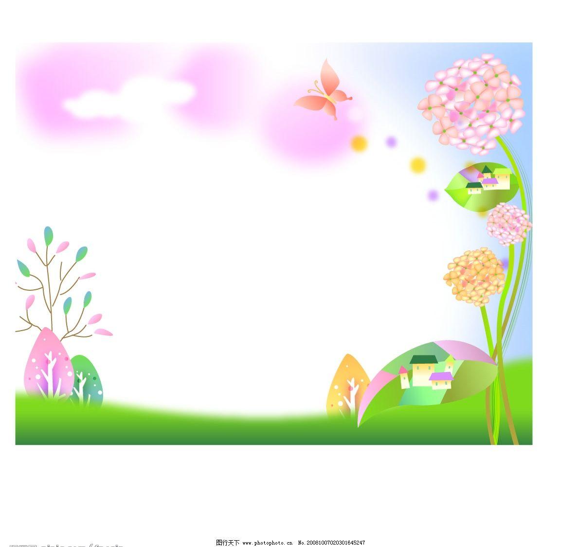 花纹边框 花草