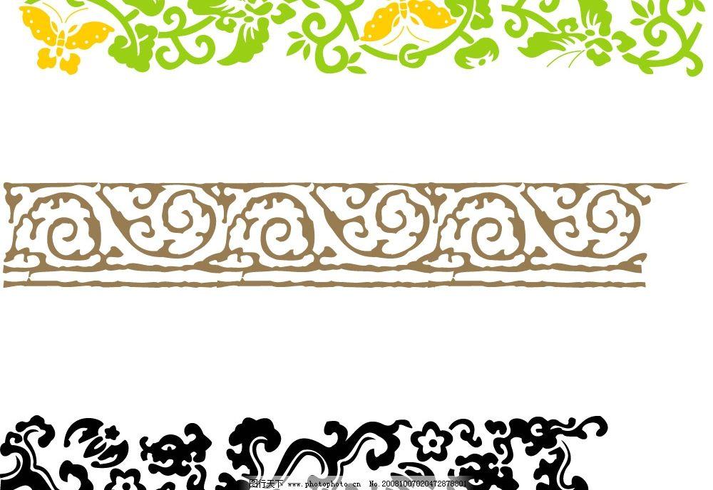 古典花边 花纹 藤纹 底纹边框 边框相框 矢量图库