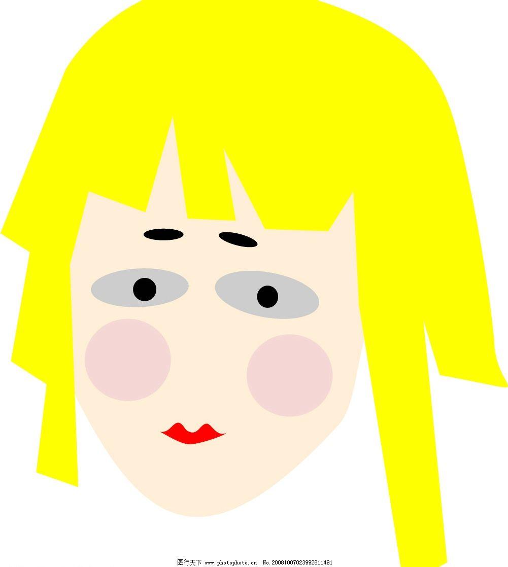 小人 黄色的头发 矢量人物 其他人物 矢量图库 cdr
