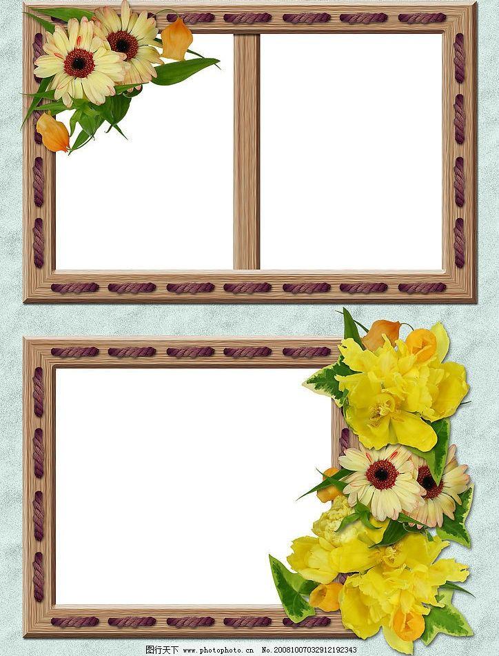 木质相框1图片