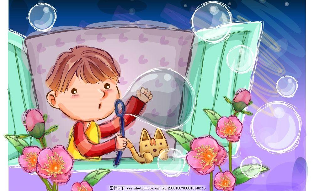 梦幻童年风景图片