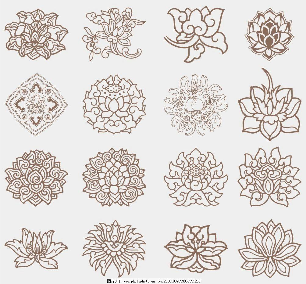 花纹 中国传统 图案 古代 纹样 莲花 菊花 其他矢量 矢量素材