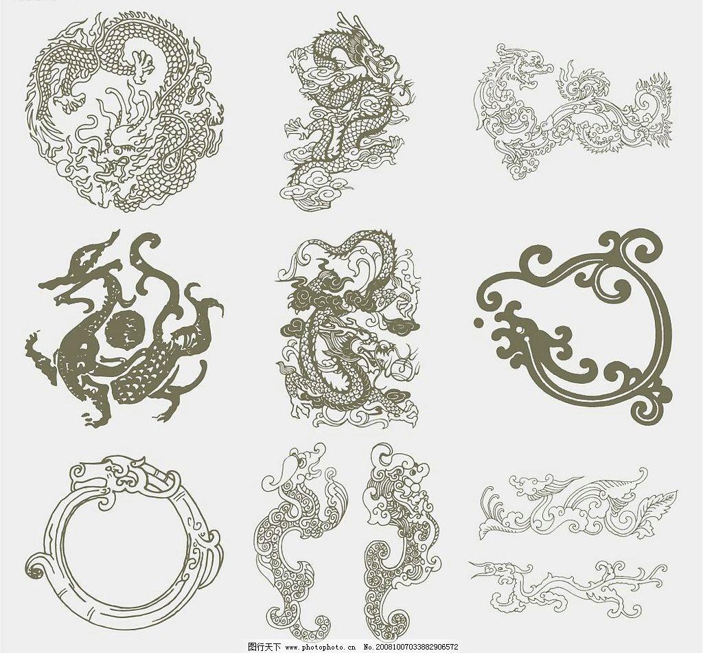 龙纹 中国传统 花纹 图案 古代 纹样 其他矢量 矢量素材 中国传统图案