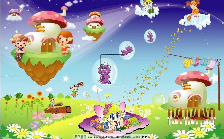 梦话乐园 蘑菇房 卡通动物 可爱女孩 美丽天空 花 草 树 广告设计