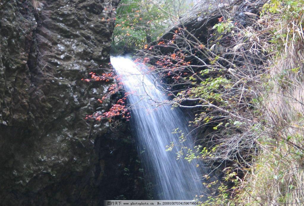 瀑布 自然风景图片
