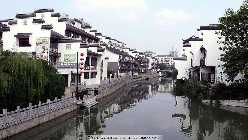 秦淮风景图片