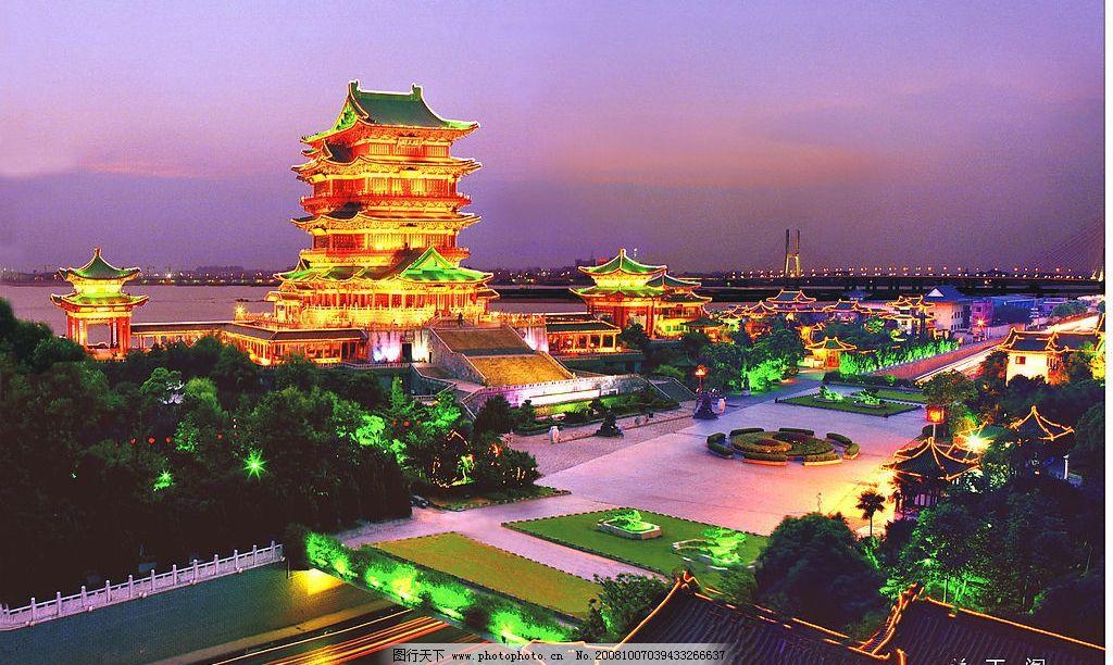 江西南昌 江西旅游 建筑 标志性建筑物 城市名片 城市象征 美丽南昌