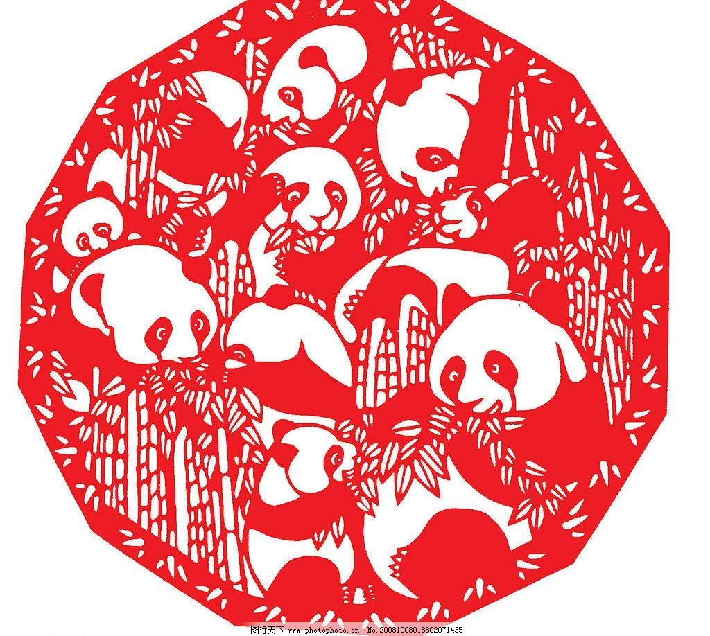 剪纸熊猫图片