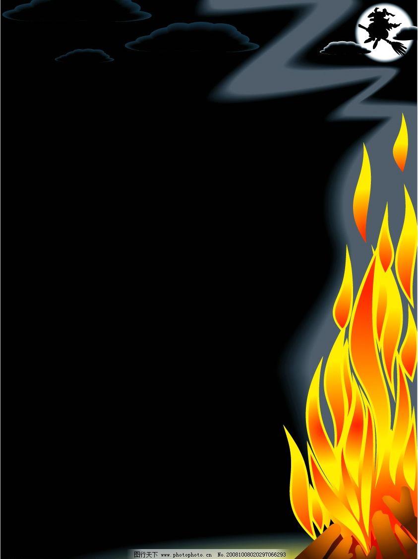 矢量背景 黑色 火 巫婆