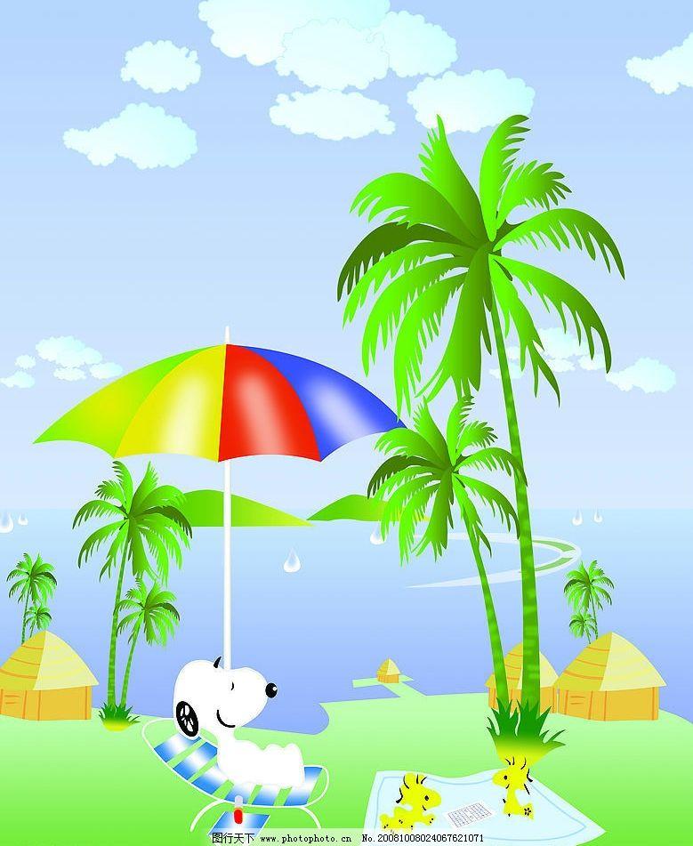 小史努比 蓝天白云 大树 自然景观 自然风光 设计图库 72dpi jpg