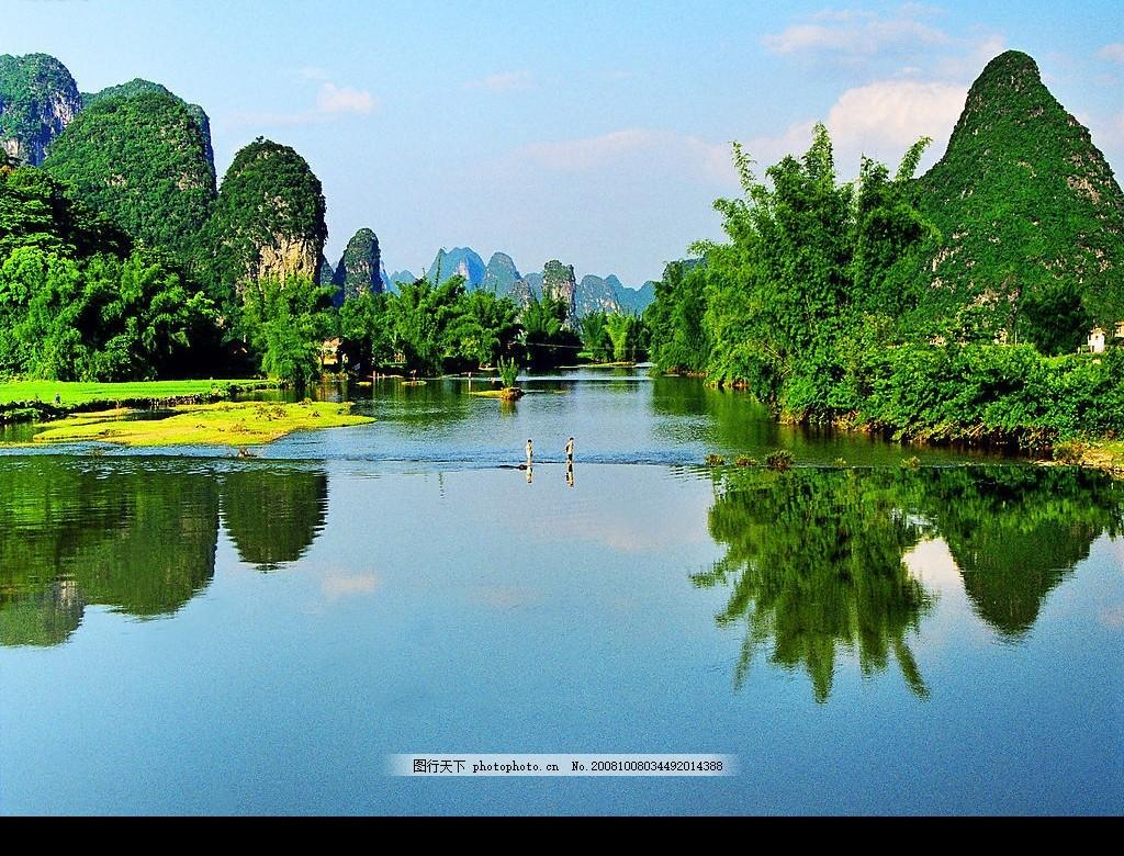 桂林山水 风景 景观 摄影图库