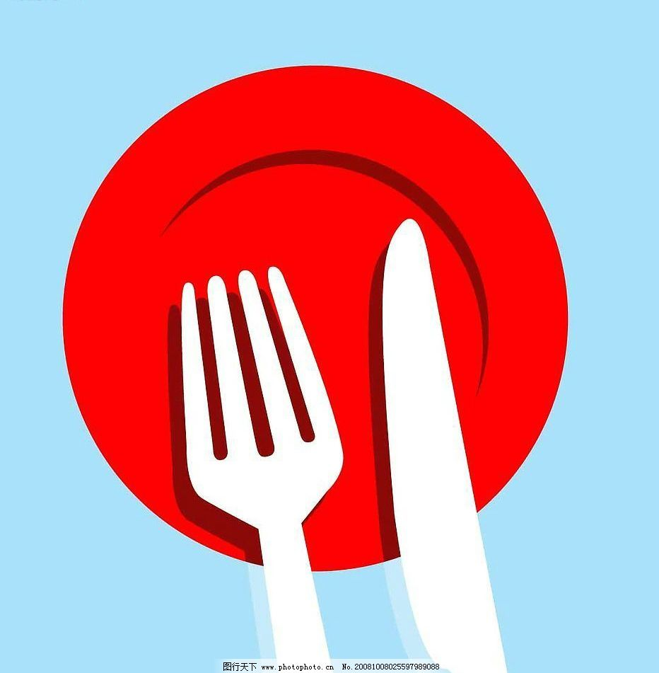 餐具 盘子 红色盘子 刀叉 桌上用品 矢量餐具 矢量图库