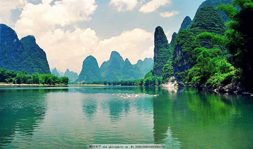 桂林山水 桂林 山水 风景 景观 青山 绿水 自然景观 田园风光 摄影