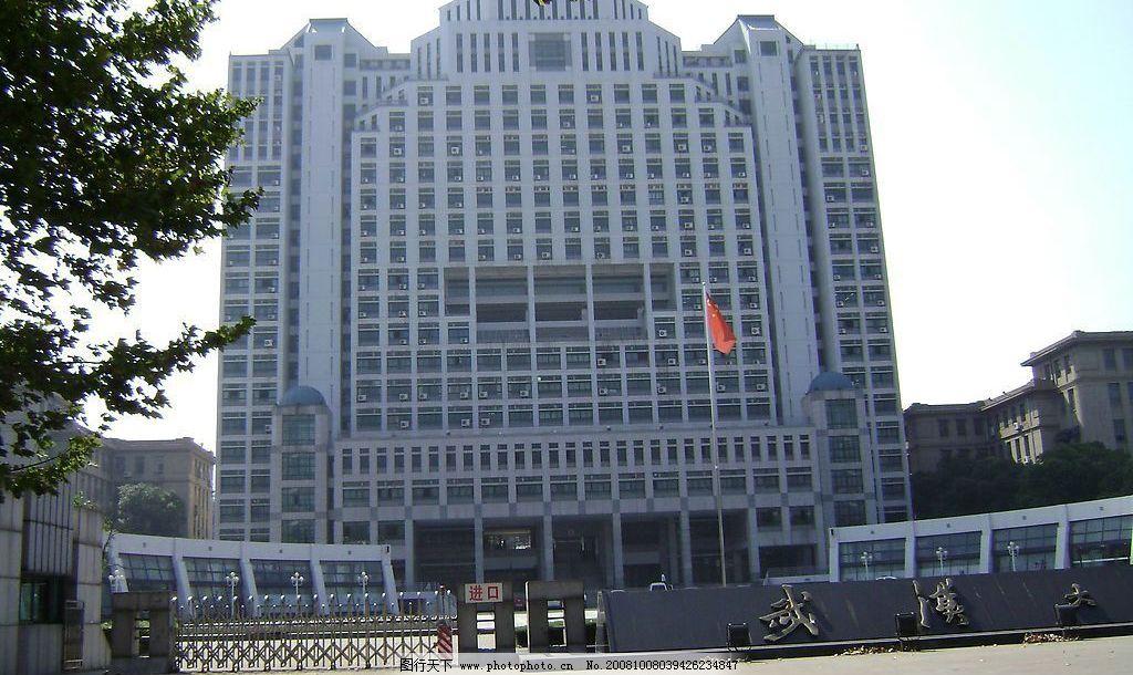 宏伟建筑物 武汉大学 晴朗天空 高清晰 建筑园林 建筑摄影 摄影图库