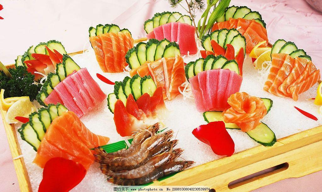 刺身拼盘 菜 冷菜 海鲜 水果拼盘 摄影图库