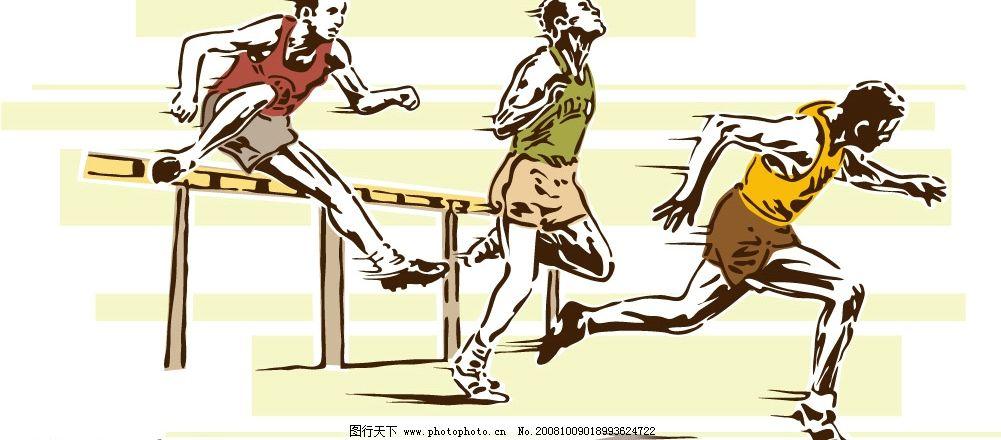 跨栏运动 跨栏运动人物 运动员 奔跑 矢量素材系列之‖体育运动‖