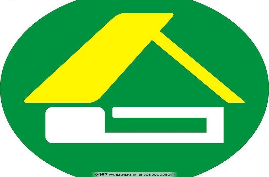 cdr9人口计生矢量标志 标识标志图标 公共标识标志 矢量公共信息标识图片