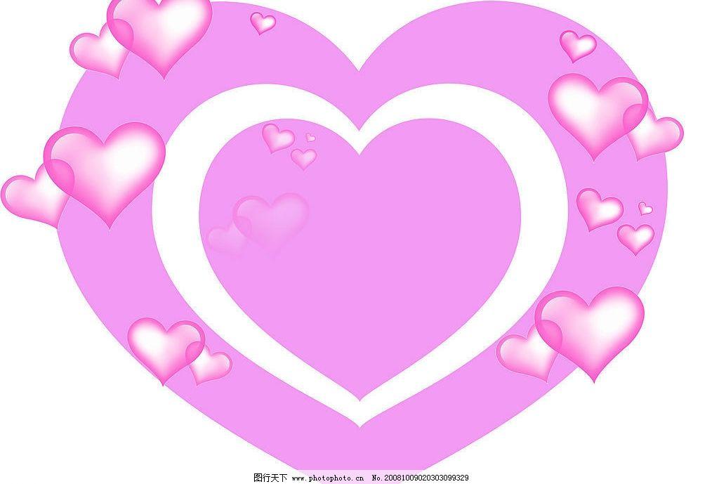 粉红色心型 心型 底纹边框 花边花纹 设计图库 300dpi jpg