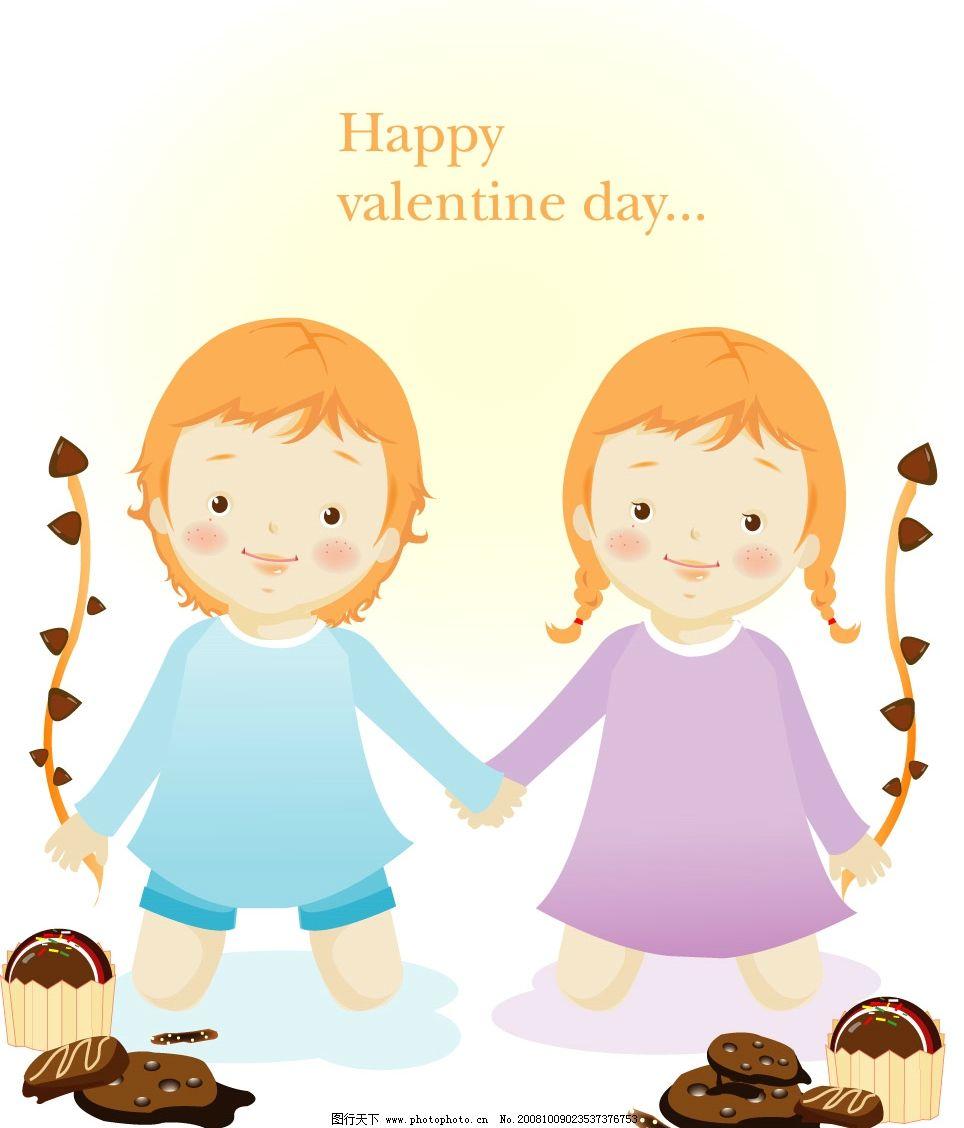韩国矢量图之情人节6 儿童 男孩女孩 爱情 可爱 矢量人物 矢量图库