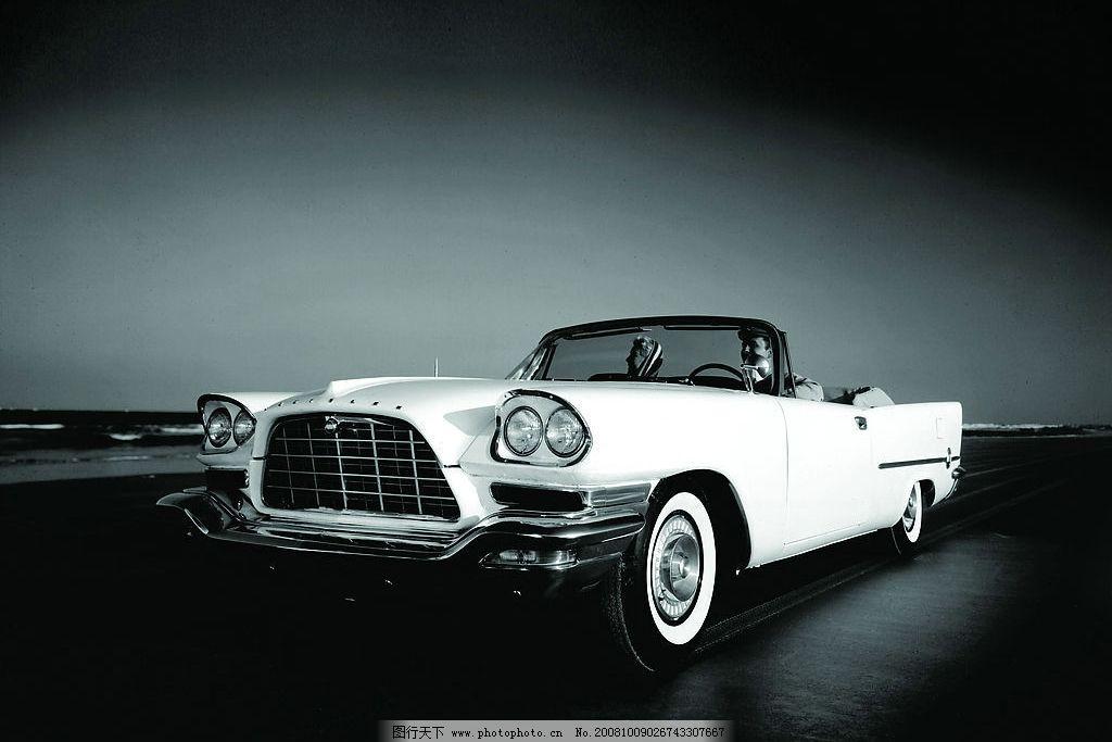 古董汽车 老式汽车 汽车历史 经典汽车 汽车图片 现代科技 交通工具