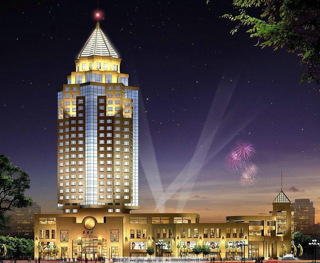 最高星级酒店_五星级酒店图片