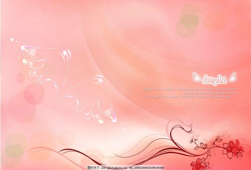 韩国浪漫相框 花纹 温馨 底纹 背景 梦幻 温暖 粉红 精品 天空