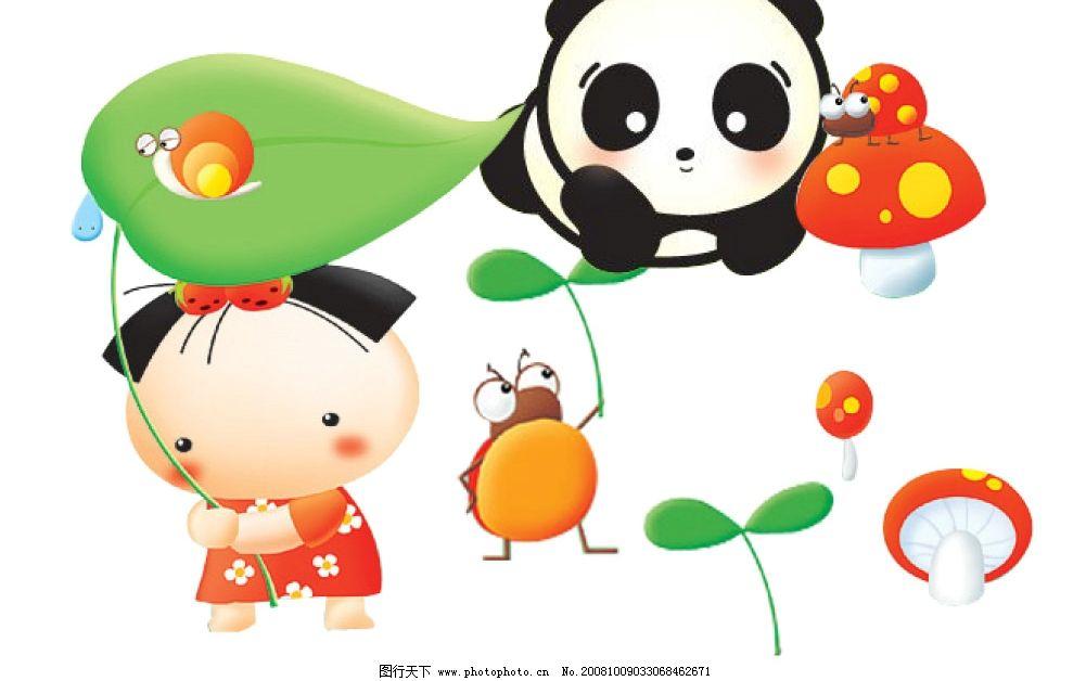 卡通形象 卡通 熊猫 蘑菇 psd分层素材 其他 源文件库 72dpi psd