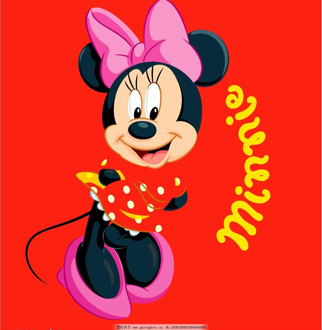米妮 卡通 米老鼠 其他矢量 矢量素材 卡通图 矢量图库