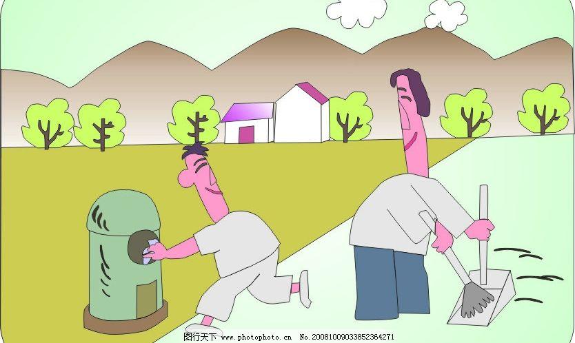 文明礼仪漫画图片卡通礼仪图片_卡通礼仪设计素材图片