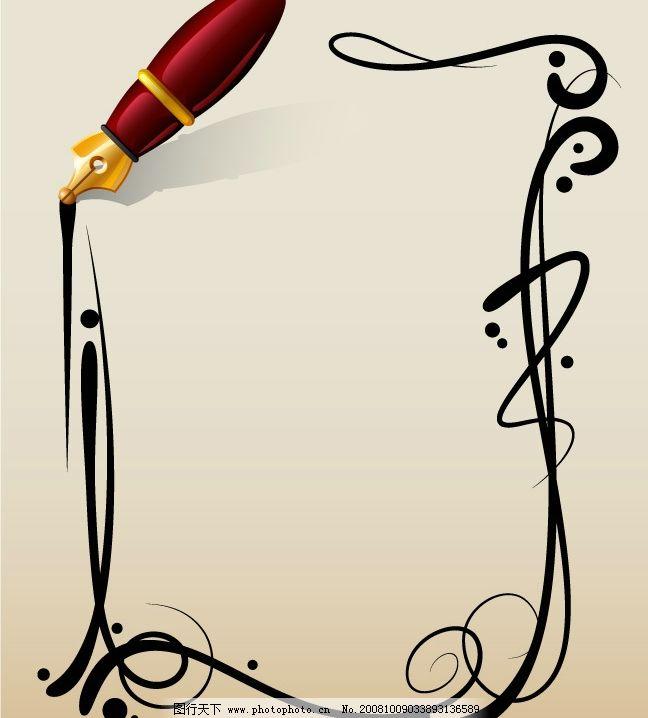 卡通钢笔和潮流线条边框矢量图图片